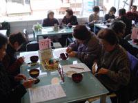 朝粥食べて、おシャベリ会(3)