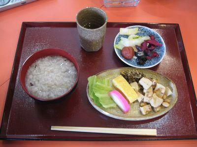 第30回 朝粥食べて、おシャベリ会(8)