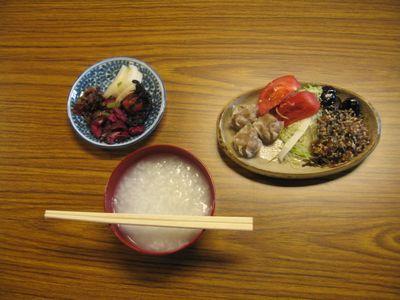 第31回 朝粥食べて、おシャベリ会(8)