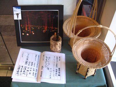 廣瀬 佳明 写真展  「竹あかり」