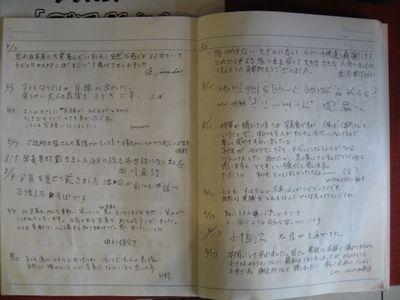 「ご近所さん」 昭和保育園児写真展(9)