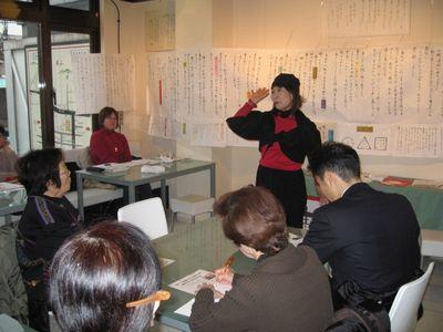 1.11 新春の集い 詩がたり 里みちこの世界 〜師への手紙〜(4)