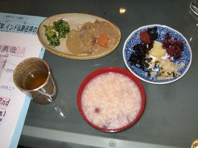 第37回 朝粥食べて、おシャベリ会(5)