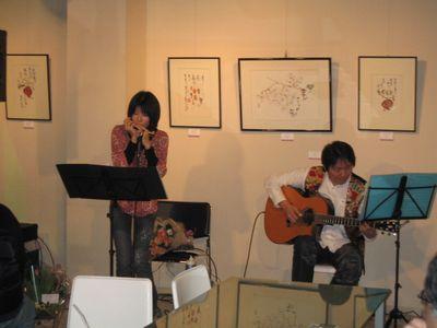 第39回 音の風「音楽茶会」(1)