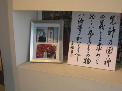 藤田忠作 遺作展(12)