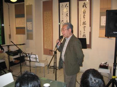 第41回 音の風「音楽茶会」(4)