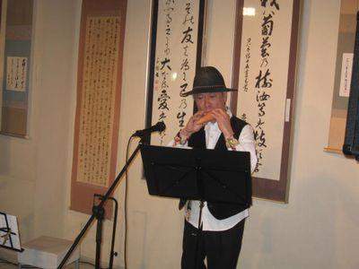 第41回 音の風「音楽茶会」(5)