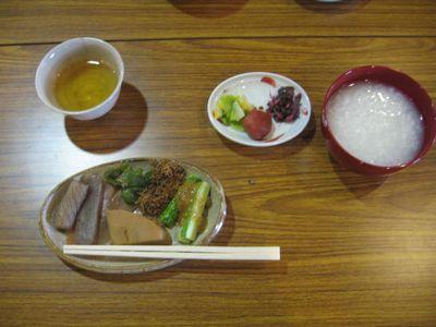 第43回 朝粥食べて、おシャベリ会(4)