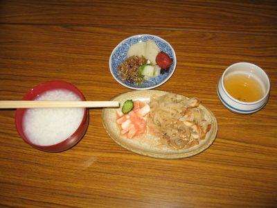 第46回 朝粥食べて、おシャベリ会(9)