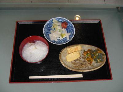 第47回 朝粥食べて、おシャベリ会(6)