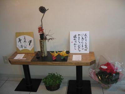 前野佳子 感謝展 癒しの書展(8)