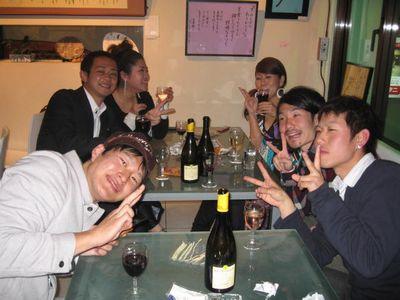 立命館大学有志による、ボジョレーパーティー(6)