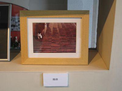 石谷重樹 写真展2(6)