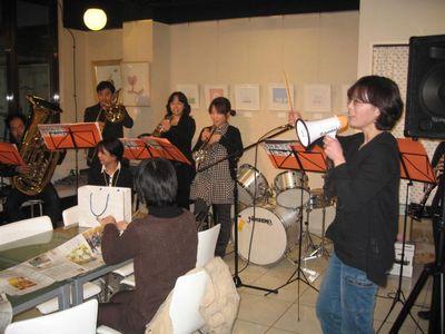 第60回 NPO法人音の風「音楽茶会」