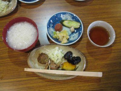 第55回 朝粥食べて、おシャベリ会(8)