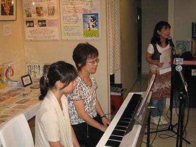 第65回 NPO法人音の風「音楽茶会」(2)