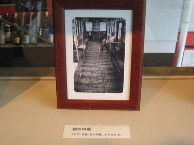 福田静二◆写真展 京都市電6物語(19)