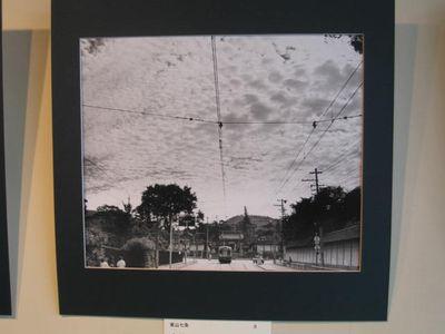 福田静二◆写真展 京都市電6物語(20)