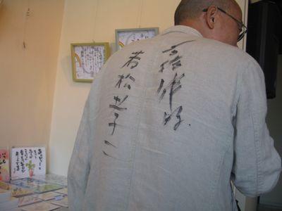 第67回 朝粥食べて、おシャベリ会(3)