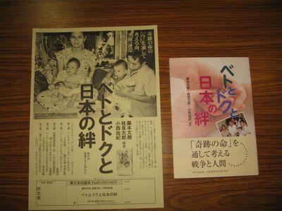 第74回 朝粥食べて、おシャベリ会(4)