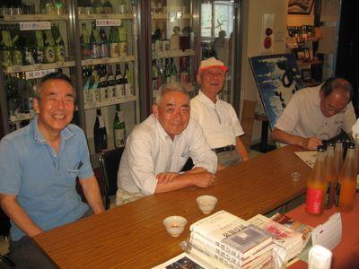 第79回 朝粥食べて、おシャベリ会(8)