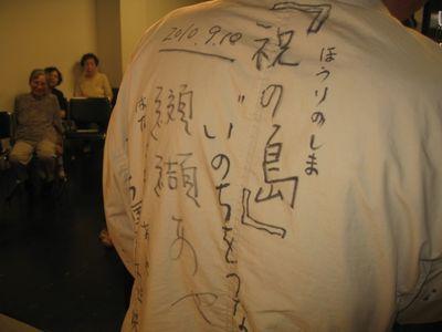 第81回 朝粥食べて、おシャベリ会(5)