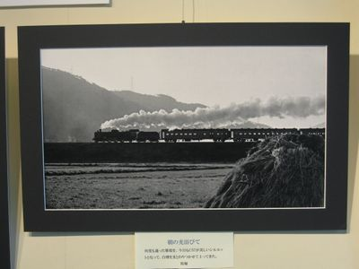 京都を走った市電・蒸気機関車 廣庭基介・福田静二◆二人展(11)
