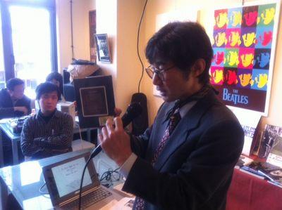 ビートルズ2月祭 シンポジウム  主催 ビートルズ研究会(10)