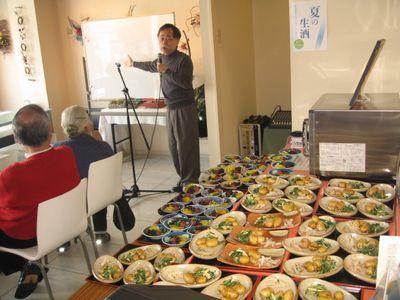 第88回 朝粥食べて、おシャベリ会(4)