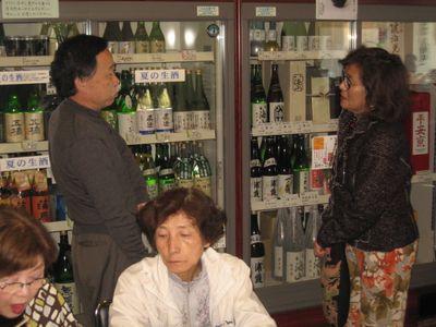 第88回 朝粥食べて、おシャベリ会(6)
