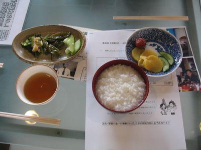 第90回 朝粥食べて、おシャベリ会(9)