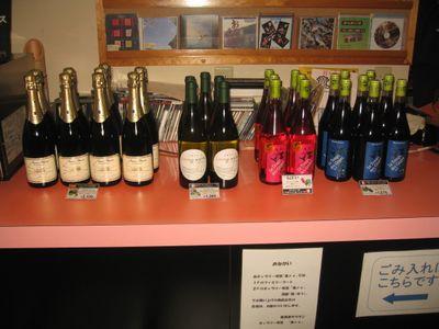 ワインを知り、深く味わう集い!(12)