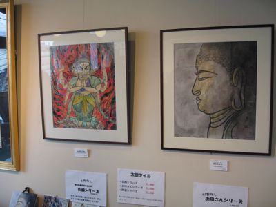 酒井太樹絵画展 TAIKI SAKAI ART SHOW(8)