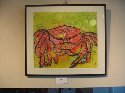 酒井太樹絵画展 TAIKI SAKAI ART SHOW(17)