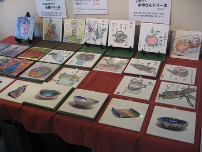 酒井太樹絵画展 TAIKI SAKAI ART SHOW(20)