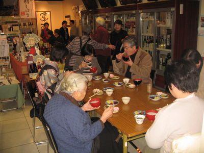 第98回 朝粥食べて、おシャベリ会(5)