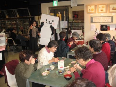 第98回 朝粥食べて、おシャベリ会(7)