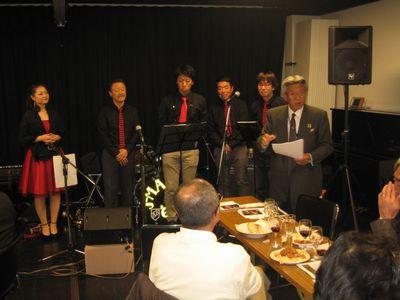 第48回酉塾(ゆうじゅく) 2013年ボジョレーヌーヴォー試飲会