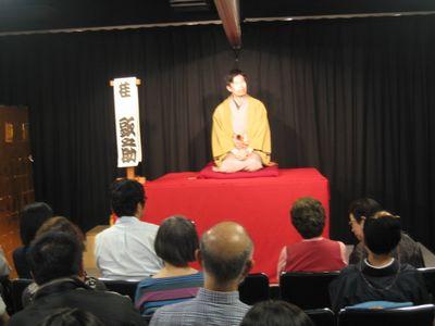 第35回 こころ坂「楽々落語会」(4)