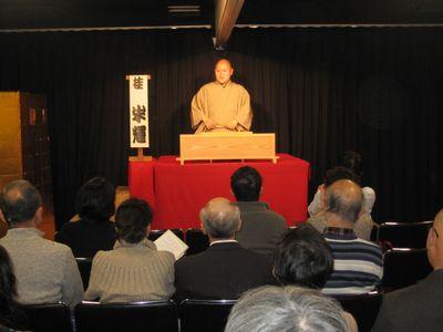 第37回 こころ坂「楽々落語会」(3)