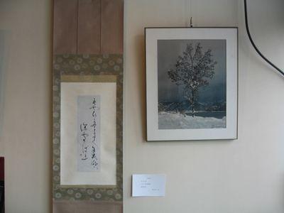 故・松本蒼平を偲ぶ展覧会(5)