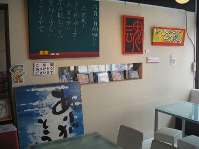 たけの世界 筆談のたけ 初のインテリアアート展(5)