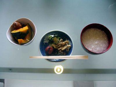 第17回 朝粥食べて、おシャベリ会(4)