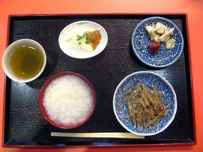 第19回 朝粥食べて、おシャベリ会(1)