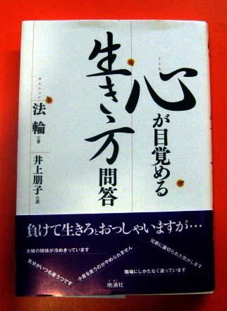 第19回 朝粥食べて、おシャベリ会(2)