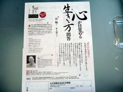 第19回 朝粥食べて、おシャベリ会(5)