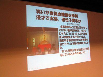 第20回記念 「朝粥食べて、おシャベリ会」イベント(12)