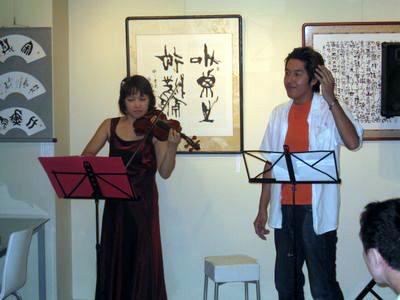 佐久間孝之 コンサート WITH 井上菜穂子(5)